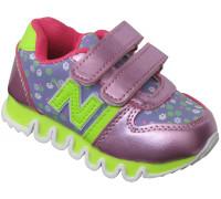 Кроссовки детские «Буратино» розовый перламутр
