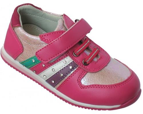Туфли детские «Царевна» фуксия