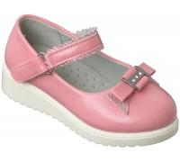 Туфли «Царевна» розовые