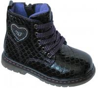 Ботиночки демисезонные для девочек шнурок-замок, «Дракоша» (22-27), 926-1 черные