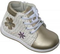 Ботинки «Дракоша» золото
