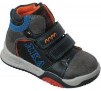 Ботинки «Дракоша» синие с серым