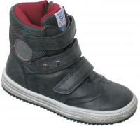 Ботинки «Дракоша» темно-синие