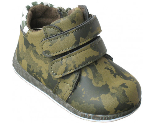 Ботинки «Дракоша» зеленые