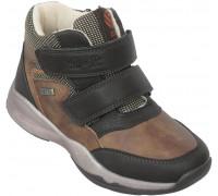 Ботинки «Дракоша» коричневые