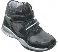 Ботинки «Дракоша» черные