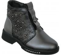 Ботинки демисезонные «Царевна» серые
