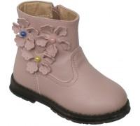 Ботинки демисезонные «Фаворит» розовые