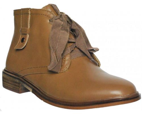 Ботинки «Felli Step» бежевые