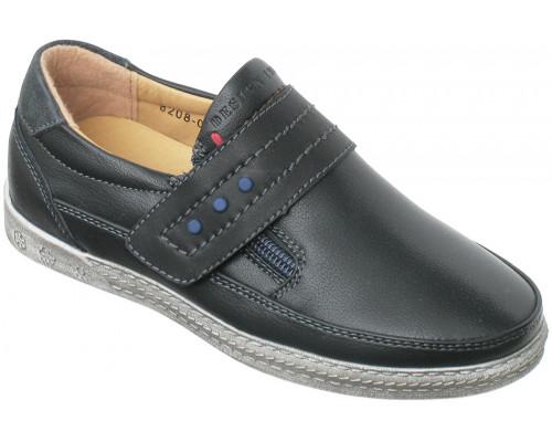 Туфли школьные «Гномик» темно-синие