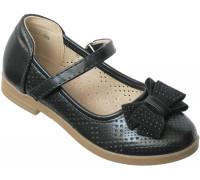 Туфли «Ладья» темно-синие