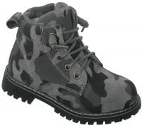 Ботинки  «Львенок» серые