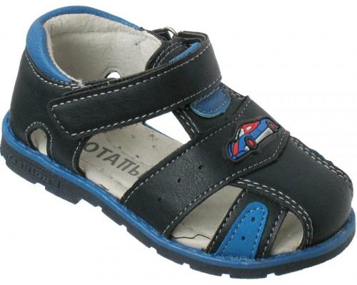 Сандали детские «Потапыч» темно-синие