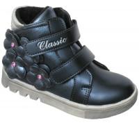 Ботинки «Шалунишки» темно-синие