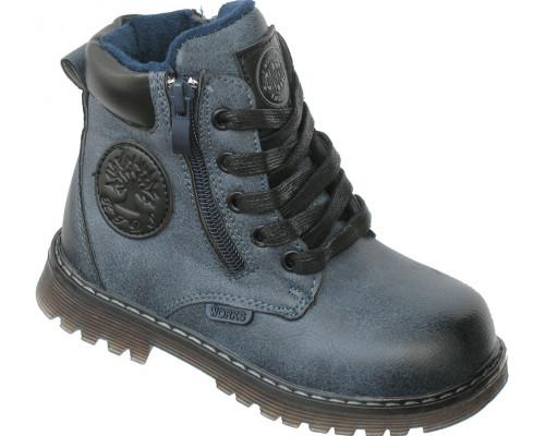 Ботинки «Шалунишки» синие