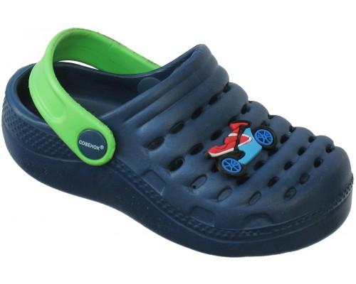 Кроксы «Совенок» темно-синие с зеленым