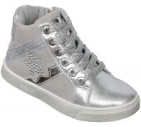 Ботинки демисезонные «Песня» серебро