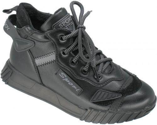 Ботинки демисезонные для мальчиков «Калория» черные