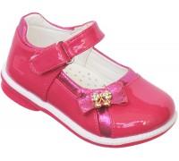 Туфли «Царевна» фуксия