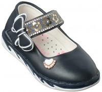 Туфли «Царевна» синие