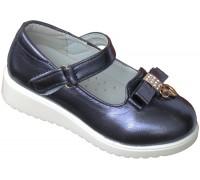 Туфли «Царевна» синй перламутр