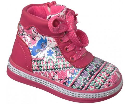 Ботинки «Царевна» малина