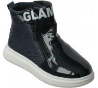 Ботинки «Царевна» темно-синие