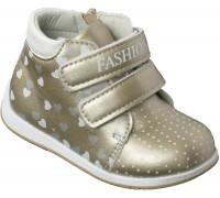 Ботинки «Царевна» золотые