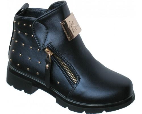 Ботинки «Царевна» синие