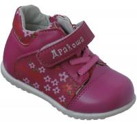 Ботиночки демисезонные для девочек, шнурки + липа + замок « Дракоша» (20-25), 8012 малина
