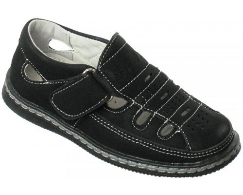 Туфли «Дракоша» черные