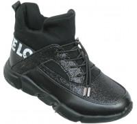 Ботинки демисезонные «Дракоша» черные