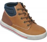Ботинки демисезонные «Дракоша» коричневые