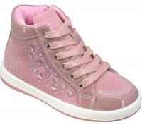 Ботинки демисезонные для девочек «Дракоша» розовые