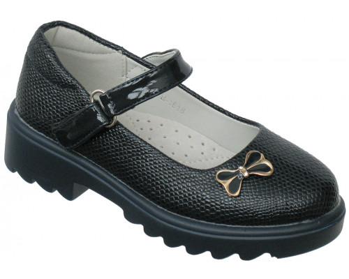 Туфли детские «Элиса» темно-синие