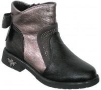 Ботинки демисезонные «Фантазия» черные