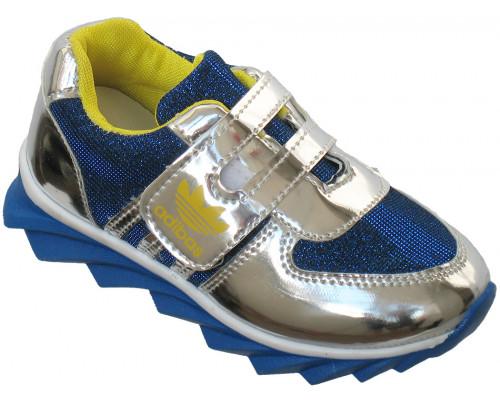 Кроссовки детские «Fashion» синие