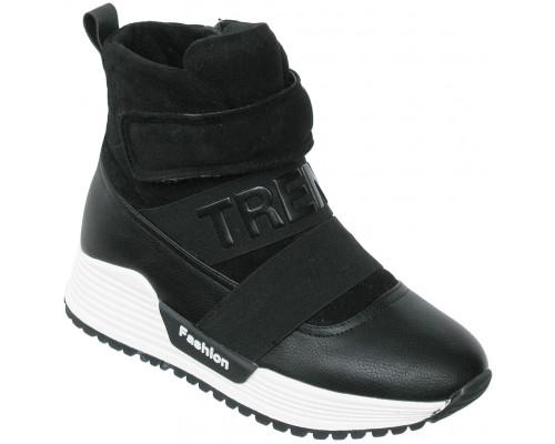 Ботинки демисезонные, подростковые «Fashion» черные