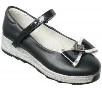 Туфли подростковые «Фаворит» темно-синие