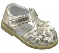 Сандалии детские для девочек «Фаворит» золото
