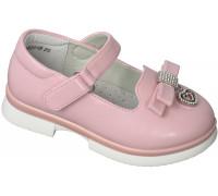 Туфли «Гномик» розовые