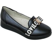 Туфли детские «Котенок» темно-синий перламутр