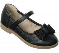 Туфли «Ладья» черные