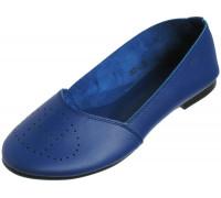 Балетки «Necosia» синие