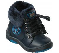 Ботиночки зимние шнурки + замок детские «Пчелка» (23-28), 923 темно-синие