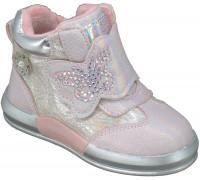 Ботинки демисезонные детские для девочек «Пчелка» розовые