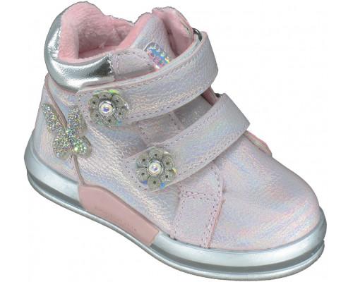 Ботинки демисезонные для девочек «Пчелка» розовые