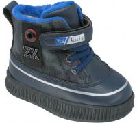 Ботинки зимние для мальчиков «Пчелка» синие