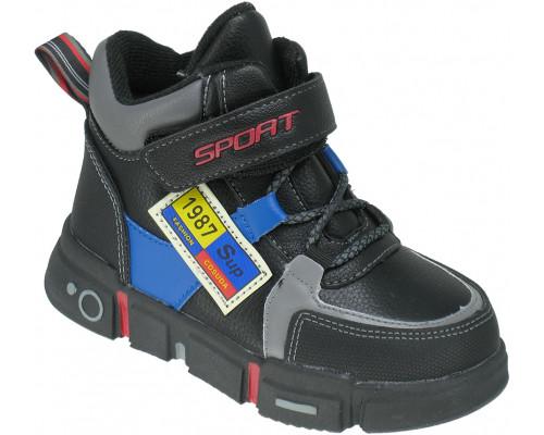 Ботинки демисезонные для мальчиков черные