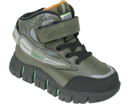 Ботинки демисезонные детские для мальчиков «Пчелка» зеленые
